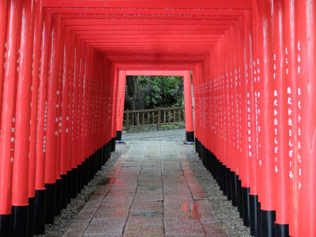 Japanrundreise